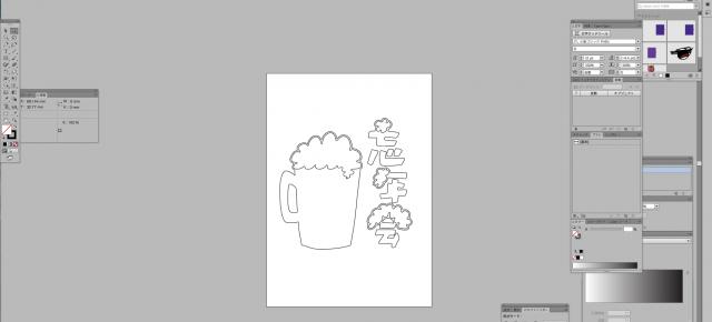 illustratorでパスを作れない人だってレーザーカッターは使えるんだ!。